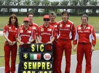 Il ricordo Ferrari del Sic