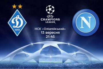 Dynamo Kiev-Napoli, girone B di Champions League: ecco il pronostico, i consigli scommesse e le probabili formazioni (Foto da: nsc-olimpiyskiy.com.ua)