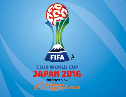 mondiale-per-club-2016-giappone