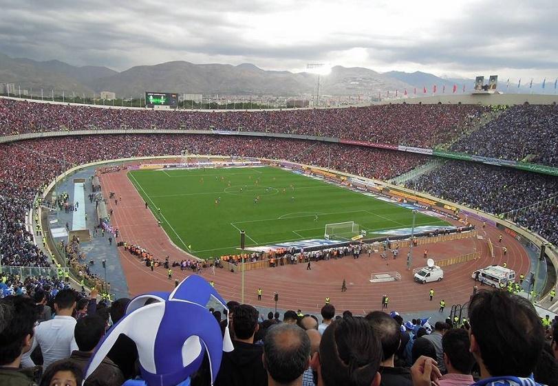 Stadio Azadi Teheran
