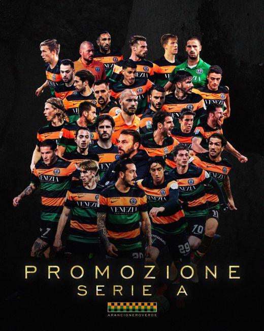 Venezia Serie A 2021 22