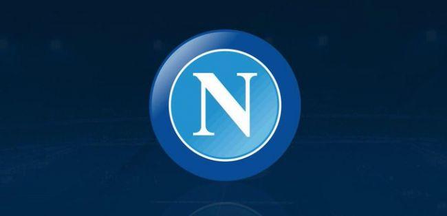 Calciomercato Napoli: seguito Comert del Basilea.